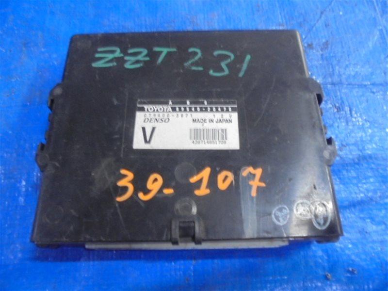 Блок управления abs Toyota Celica ZZT231 2ZZ-GE 079400-3871 (б/у)