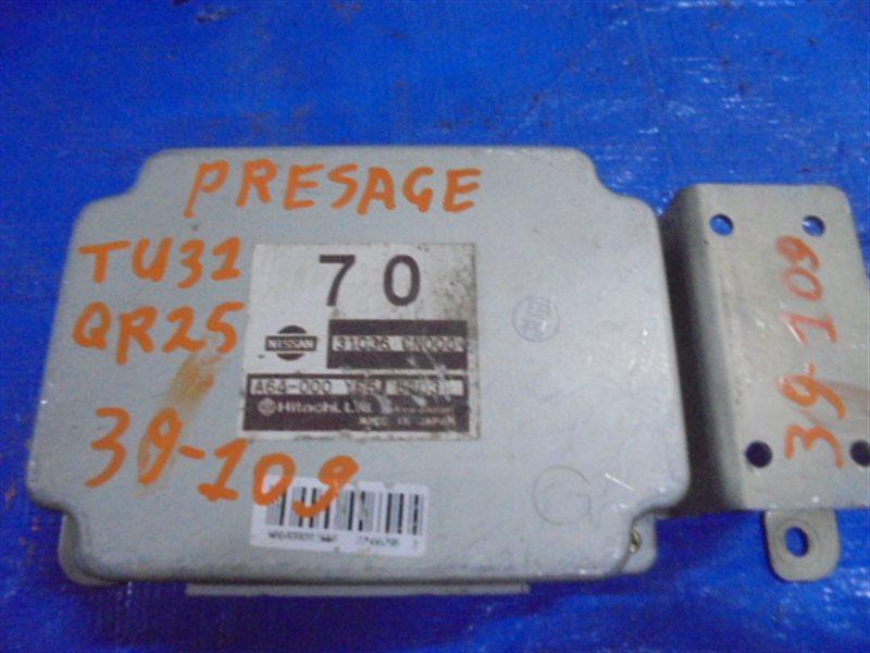 Блок управления акпп Nissan Presage TU31 QR25DE 31036CN000 (б/у)