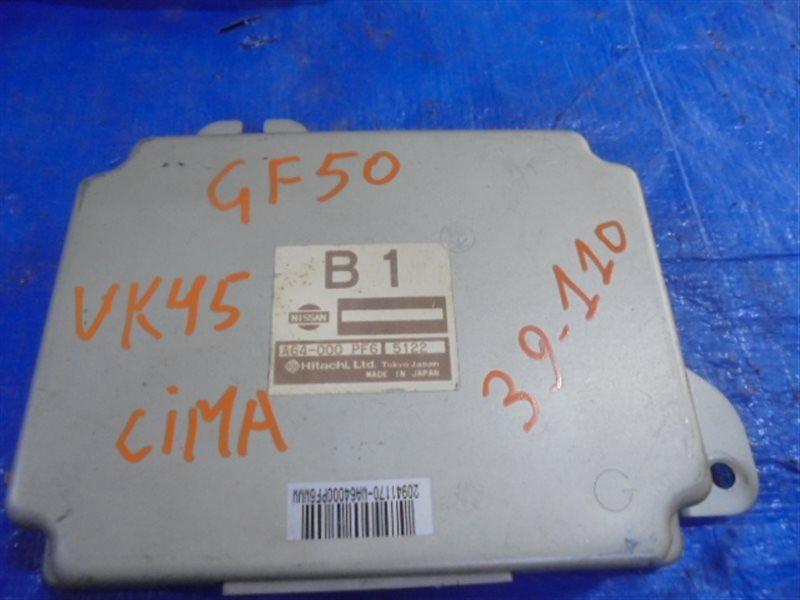 Блок управления акпп Nissan Cima GF50 VK45DE A64-000PF6 5122 (б/у)