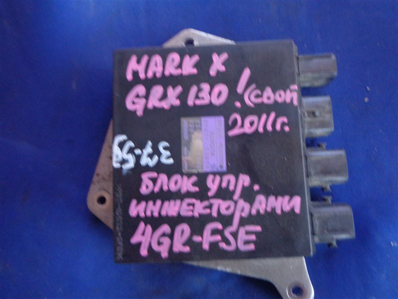 Блок управления форсунками Toyota Crown GRS200 89871-53010, 131000-1490 (б/у)