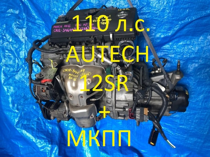Двигатель Nissan March AK12 CR12 2006 12SR..39-16(A56-Z19) 346447 (б/у)