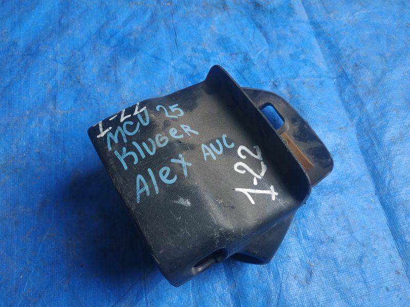 Кожух рулевой колонки Toyota Kluger MCU25 2MZ-FE (б/у)