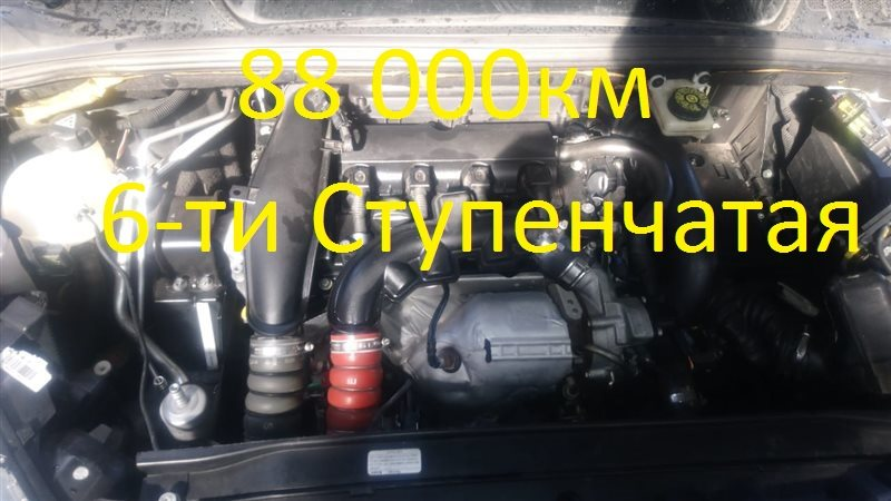 Акпп Peugeot 308 T7 EP6CDT 2010 TF-70SC, AT6, 20GA03 (б/у)