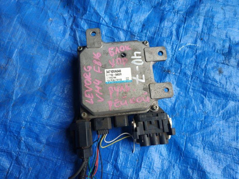 Блок управления рулевой рейкой Subaru Levorg VM4 FB16 34710VA040 (б/у)