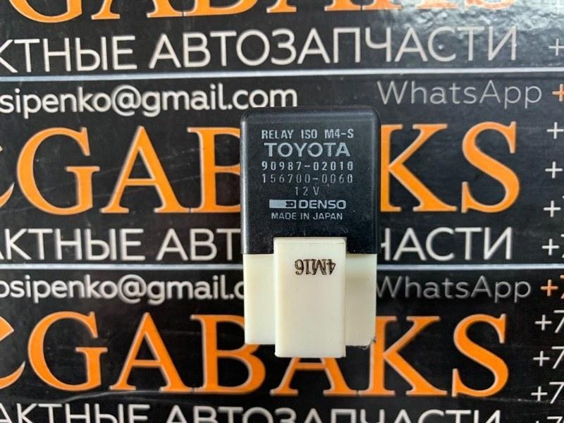 Реле Toyota 90987-02010 (б/у)