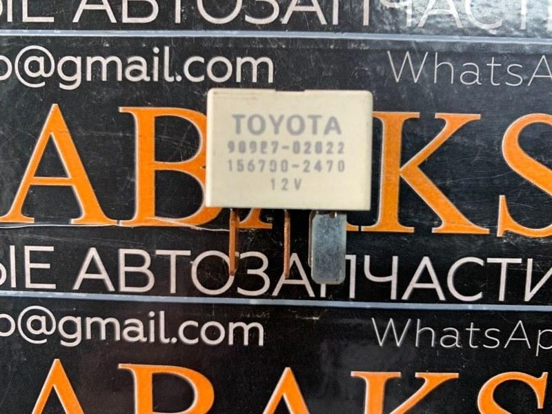 Реле Toyota 90987-02022 (б/у)