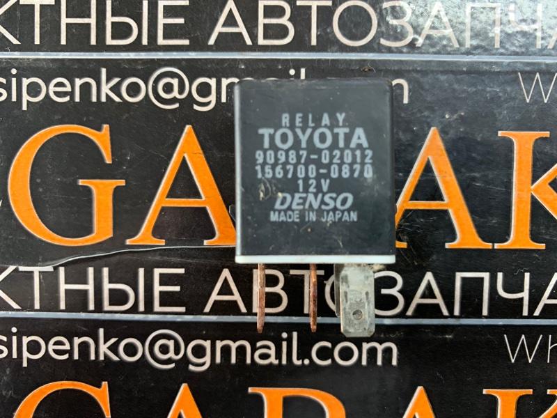 Реле Toyota 90987-02012 (б/у)