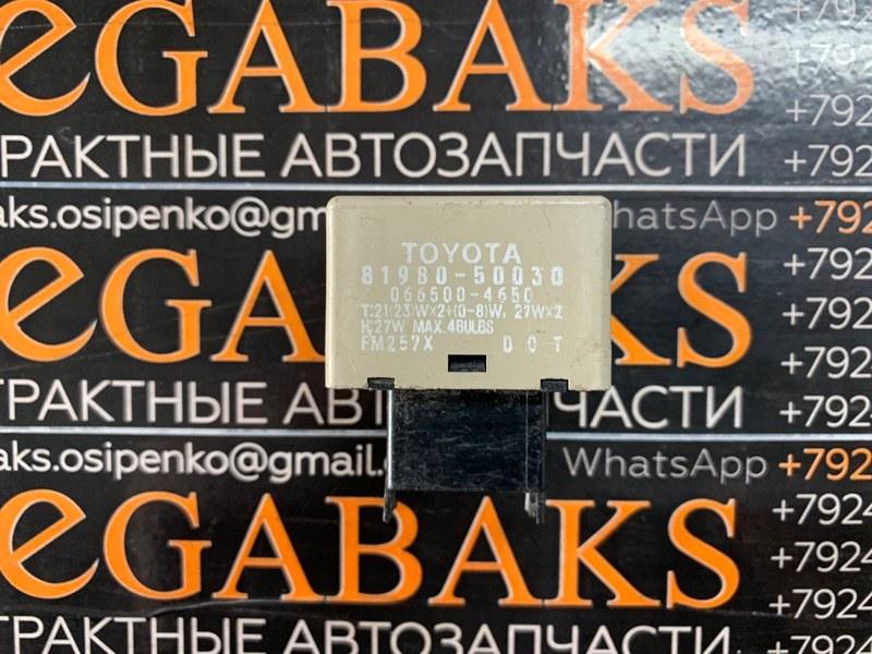 Реле Toyota 81980-50030 (б/у)