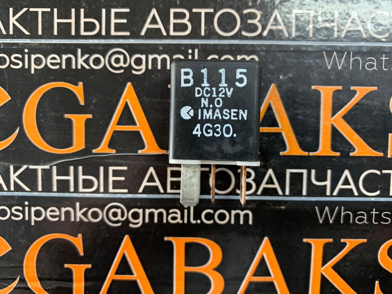 Реле Subaru B115 (б/у)
