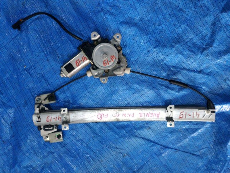 Стеклоподъемник Nissan Avenir PNW10 SR20DE передний правый (б/у)