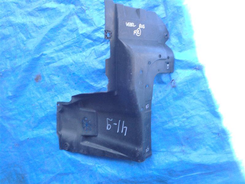 Защита двигателя Honda Vezel RU3 LEB правая (б/у)