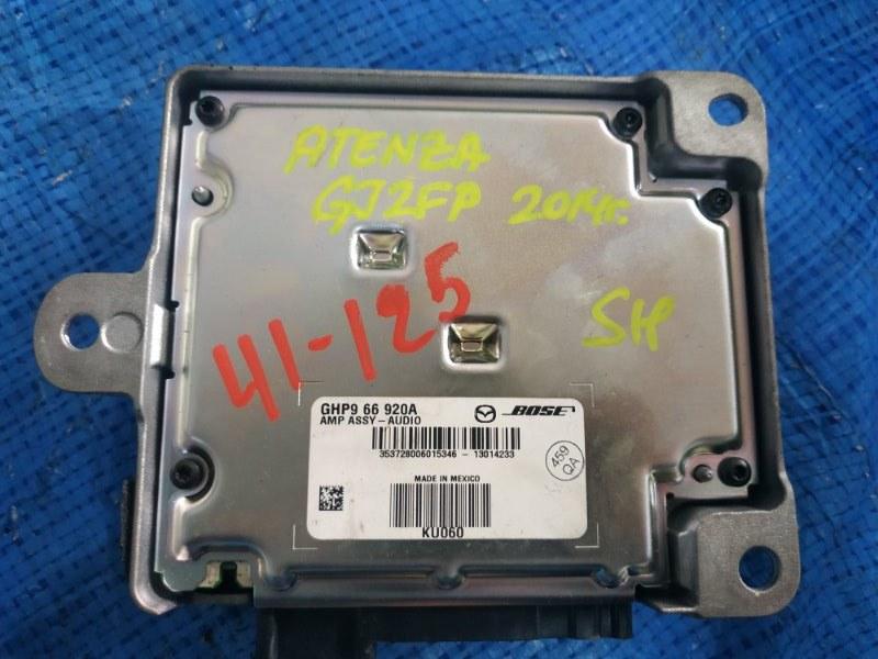 Усилитель магнитофона Mazda Atenza GJ2AP SH GHP966920A (б/у)