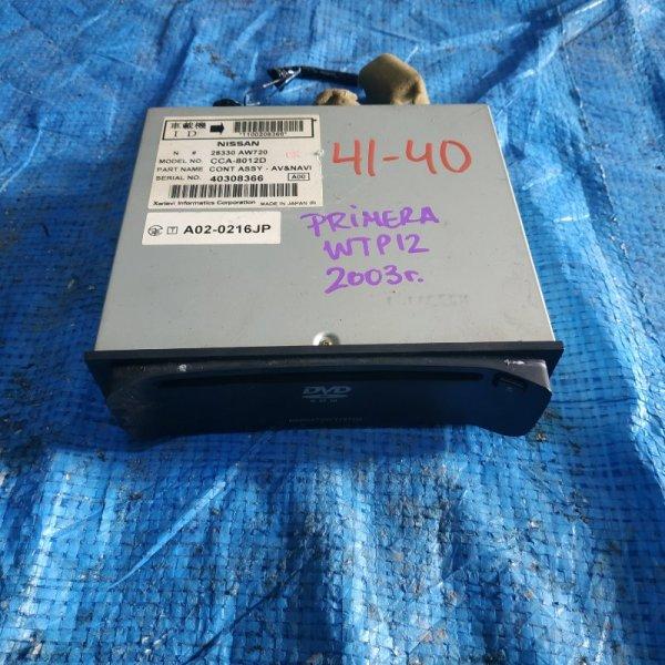 Блок управления навигацией Nissan Primera WTP12 QR20DE 28330 AW720 (б/у)