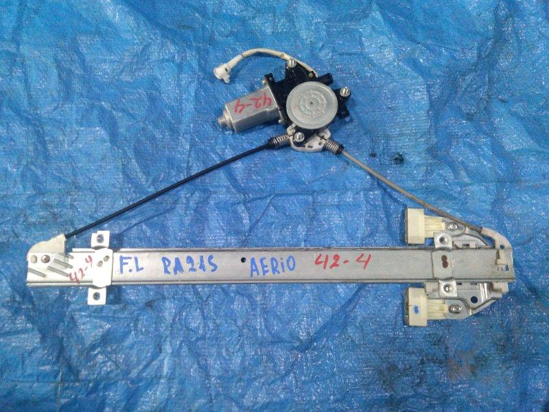 Стеклоподъемник Suzuki Aerio RA21S M15A передний левый (б/у)