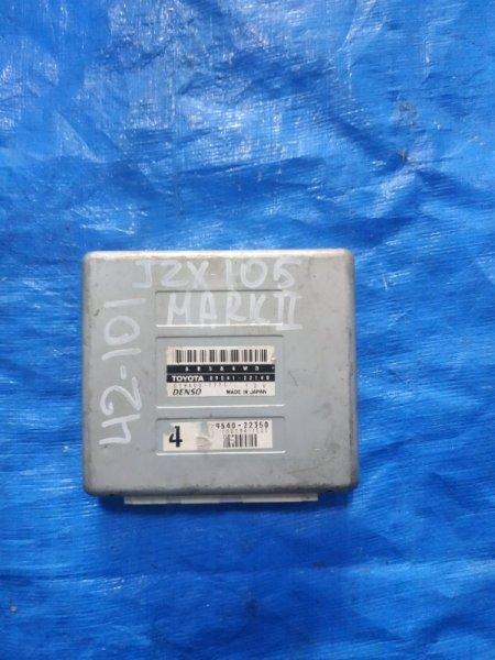 Блок управления abs Toyota Mark Ii JZX105 1JZ-GE 89541-22140 (б/у)