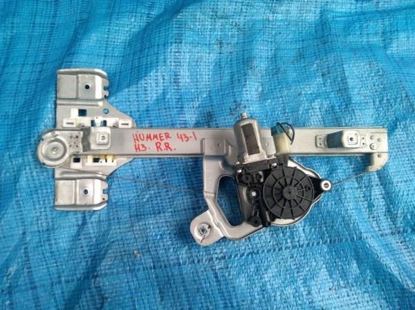 Стеклоподъемник Hummer H3 задний правый (б/у)