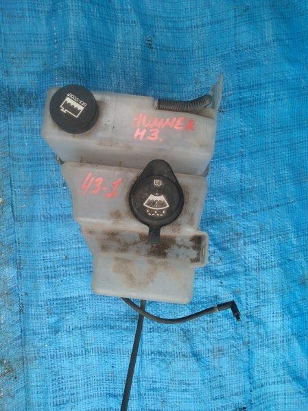 Бачок стеклоомывателя Hummer H3 LLR RHD (б/у)