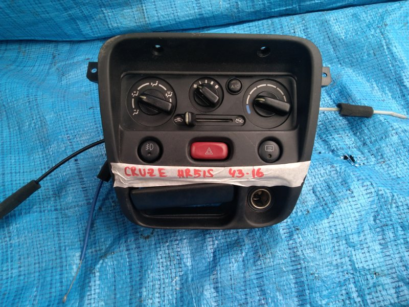 Блок управления климат-контролем Suzuki Carry DA32W 7382370H005PK, 74400-70JA1-5PK (б/у)