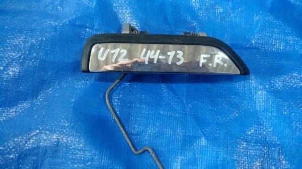 Ручка двери Nissan Bluebird U12 CA16S передняя правая (б/у)