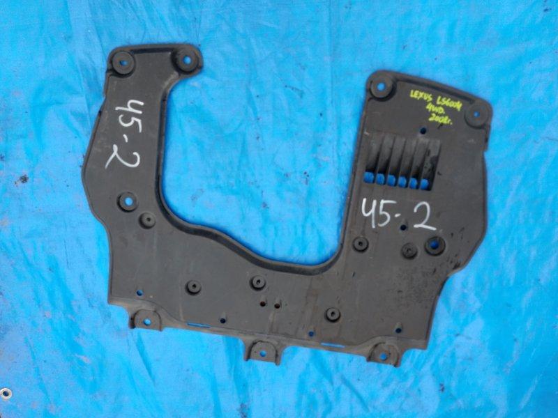 Защита двигателя Lexus Ls600H UVF45 (б/у)