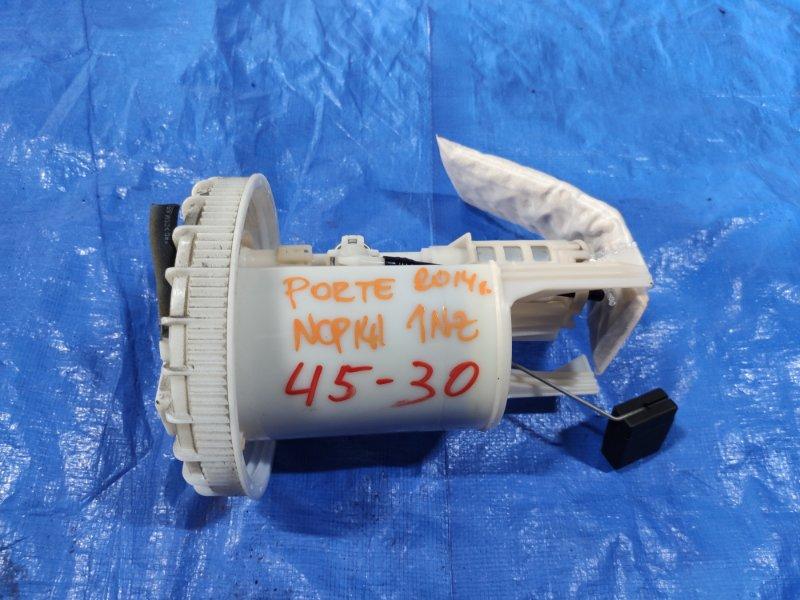Топливный насос Toyota Porte NCP141 2NR-FKE (б/у)