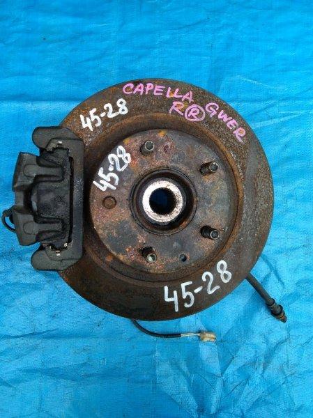 Ступица Mazda Capella GWER FS задняя правая (б/у)