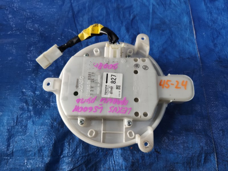 Мотор печки Lexus Ls600H 2008 задний (б/у)