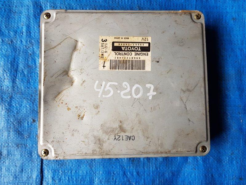 Блок efi Toyota Chaser JZX100 1JZ-GE 89661-2A040 (б/у)