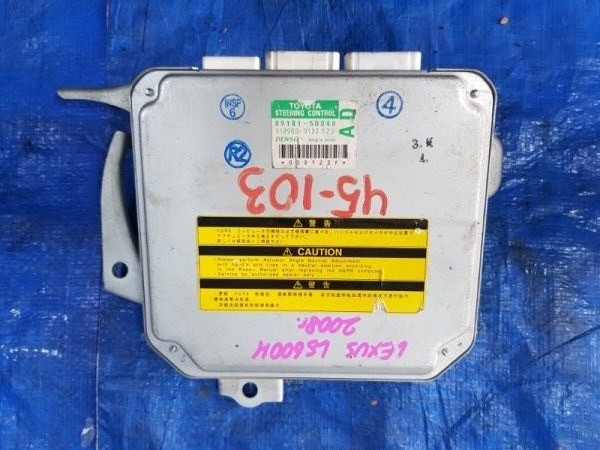Блок управления рулевой рейкой Lexus Ls600H UVF45 2UR-FSE 2008 89181-50040 (б/у)