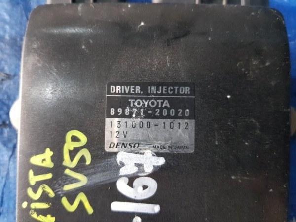 Блок управления форсунками Toyota Corona ST210 3S-FSE (б/у)