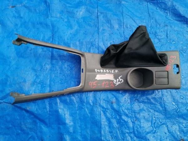 Консоль между сидений Subaru Forester SG5 I MODEL (б/у)