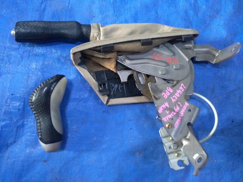 Ручка ручника Subaru Outback BPE (б/у)