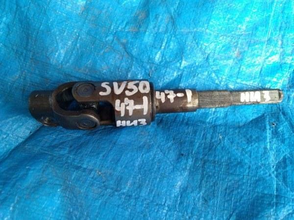 Рулевой карданчик Toyota Vista Ardeo SV50 3S нижний (б/у)