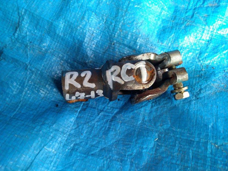 Рулевой карданчик Subaru R2 RC1 EN07 (б/у)