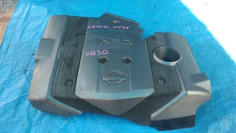 Крышка двс декоративная Nissan Cedric HY34 VQ30DET (б/у)