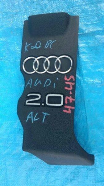 Крышка двс декоративная Audi A4 B7 ALT 2004 (б/у)