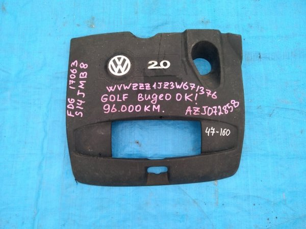 Крышка двс декоративная Volkswagen Golf AZJ (б/у)