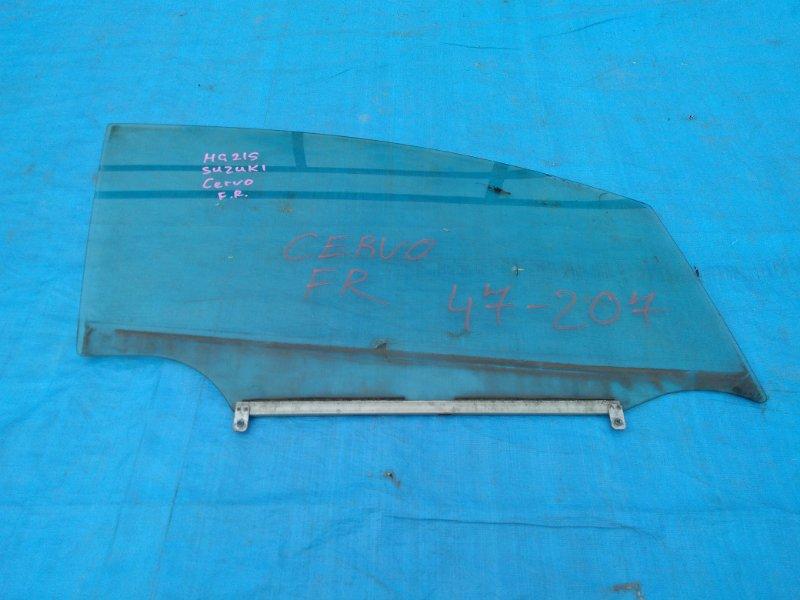Стекло двери Suzuki Cervo HG21S переднее правое (б/у)