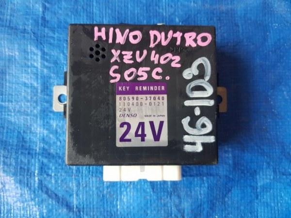 Электронный блок Hino Dutro XZU402 110400-0121 (б/у)