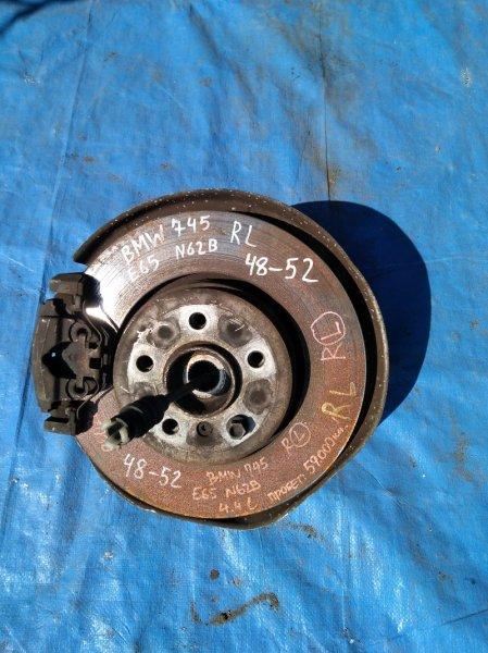 Ступица Bmw 7-Series E65 N62B44A 2002 задняя левая (б/у)