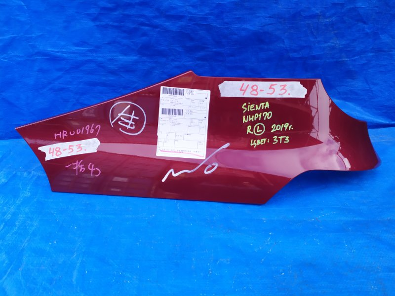 Накладка на крыло Toyota Sienta NHP170 задняя левая (б/у)