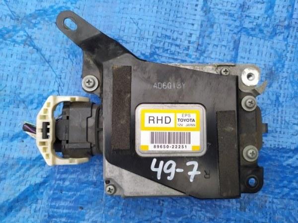 Блок управления рулевой рейкой Toyota Mark X GRX135 89650-22251 (б/у)