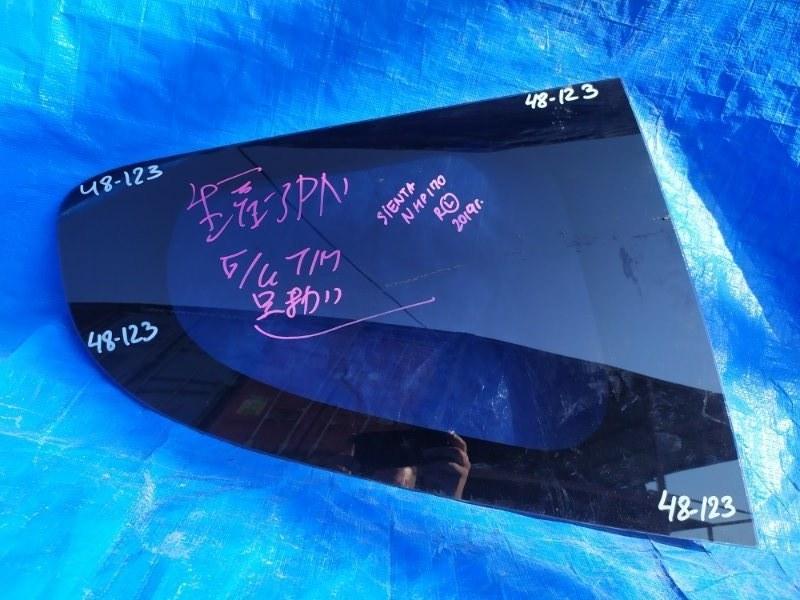 Стекло собачника Toyota Sienta NHP170 правое (б/у)