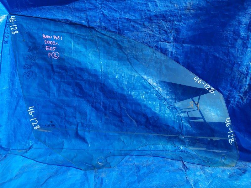 Стекло двери Bmw 7-Series E65 N62B44A 2002 переднее правое (б/у)