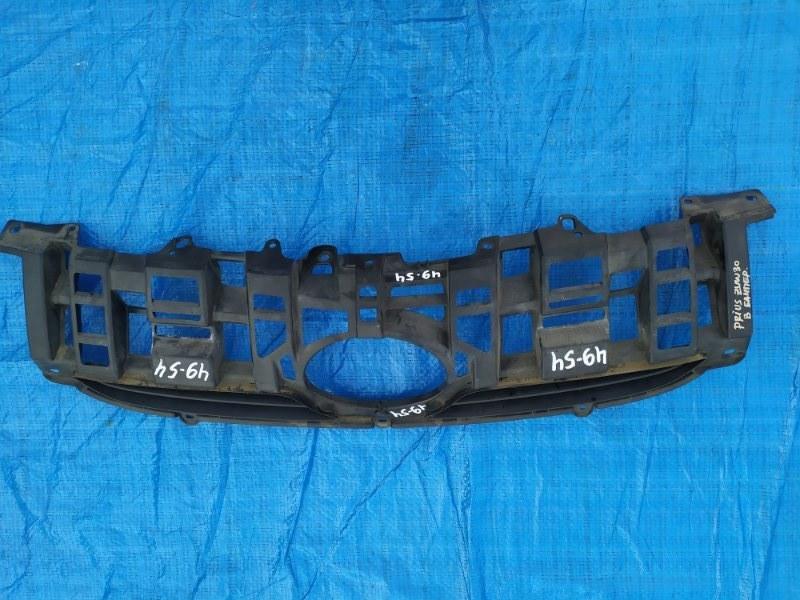 Решетка бамперная Toyota Prius ZVW30 (б/у)