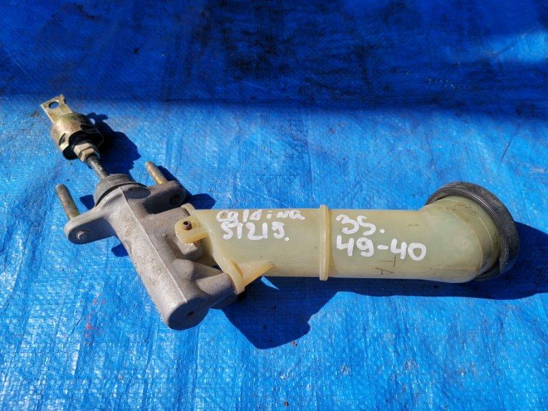 Главный цилиндр сцепления Toyota Caldina ST215 3S (б/у)