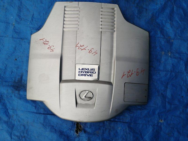 Крышка двс декоративная Lexus Ls600H UVF45 2UR-FSE 2002 (б/у)