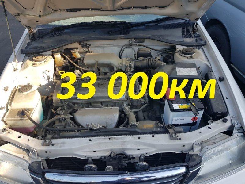 Мкпп Toyota Premio AT210 4A-FE 2001 C58-06A (б/у)