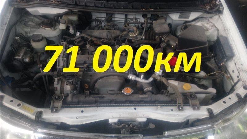 Двигатель Nissan Liberty RNM12 QR20DE 2004 465657A (б/у)