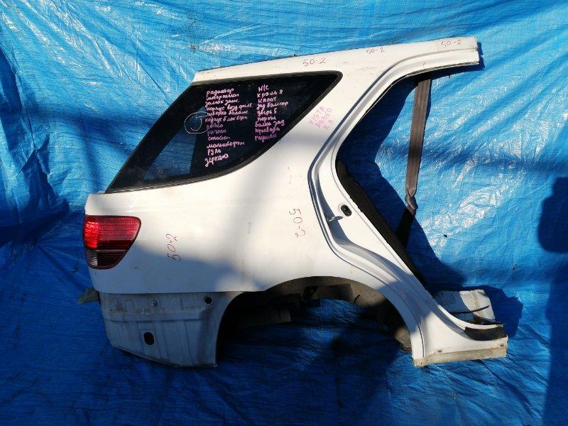 Крыло Toyota Vista Ardeo AZV50 заднее правое (б/у)